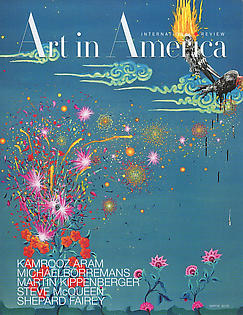 Kamrooz_Art_in_America