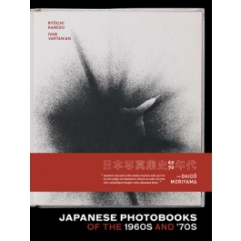 Aperture_Japanese_Photobook_reference
